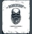 poster barbershop label vector image