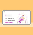 technical receptionist customer support service vector image vector image