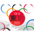 tokyo 2020 background vector image vector image