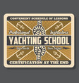 yacht anchor and sail boat knot yachting school vector image vector image