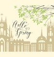 banner with spring city landscape and inscription vector image vector image