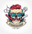 color barbershop logo vector image vector image