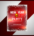 happy new year party flyer design template vector image