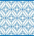 geometric islamic seamless pattern vector image vector image