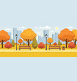 autumn street city park panoramic vector image vector image