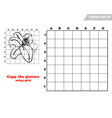 copy lily flower with the grid lines vector image vector image
