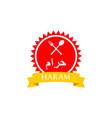 haram logo vector image vector image