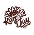 kansas day birthday banner poster vector image
