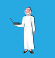 arabic business man using laptop wearing vector image