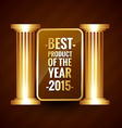 best product of the year in shiny golden style vector image vector image