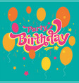 birthday party card image vector image vector image