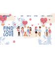 dating website design find vector image vector image