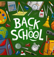 start new studying year back to school vector image