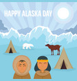 happy alaska day winter banner flat style vector image