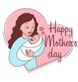mothers day greeting cart cartoon vector image vector image