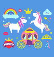 princess party for child girl items set vector image