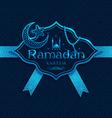 Ramadan Kareem decoration frame vector image vector image