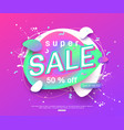 sale banner layout design for online vector image vector image