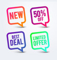 best deal speech bubble new sticker 50 off label vector image vector image