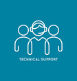technical support line concept call center icon vector image vector image