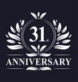 31 years anniversary logo 31st anniversary