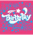 birthday image logo vector image vector image