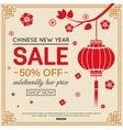 Chinese New Year sale banner design with paper vector image vector image