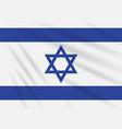 flag israel swaying in wind realistic vector image