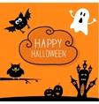 Haunted house pumpkins owl bat ghost Cloud in vector image