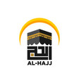 kaaba icon for hajj mabrour vector image vector image