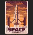space exploring rocket take off spaceport vector image vector image