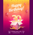 30 years anniversary banner template vector image vector image