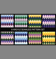 argyle seamless pattern set textile colorful vector image