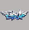 big up graffiti lettering vector image vector image