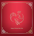 happy chinese new year gold rooster vector image vector image