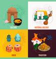 india 2x2 design concept vector image vector image