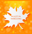 abstract autumn happy vector image