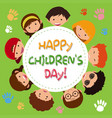 a happy childrens icon vector image vector image