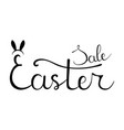 easter sale hand drawn calligraphy lettering vector image