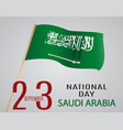 saudi arabia national day september 23 kingdom of vector image vector image