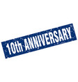 square grunge blue 10th anniversary stamp vector image