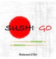 sushi grunge background vector image