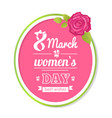 border decorated by rose flowers happy womens day vector image vector image