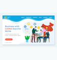 china search niche people teamwork webpage vector image