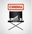 cinema entertainment elements icon