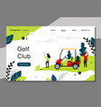 golf club landing page template golfing school vector image