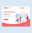 startup project website landing page vector image