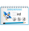 find missing letter with bird vector image
