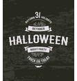 halloween retro invitation 31 october holiday day vector image vector image