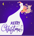 merry christmas dry brush lettering santa claus vector image vector image